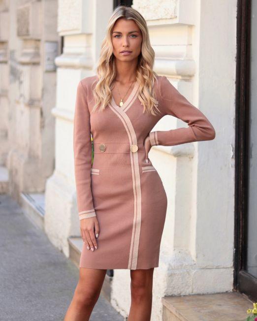 Fabiola Dress Beige (1)